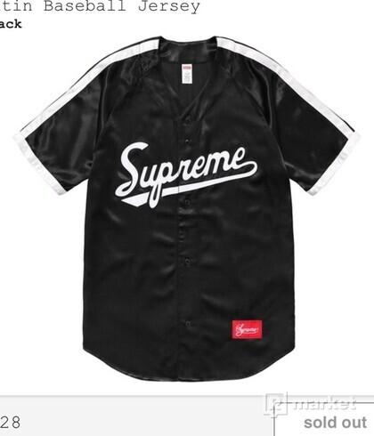 Supreme Satin Black Baseball Jersey