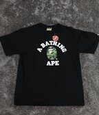 Bape A Bathing Ape Logo Tee Black Camo Green