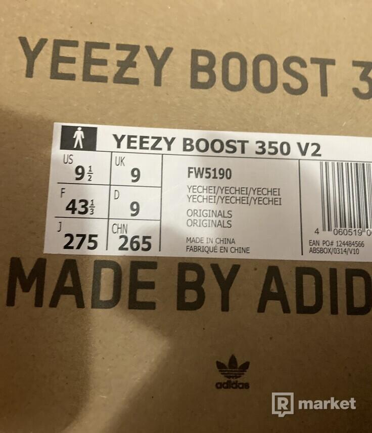 Adidas yeezy boost 350 yecheil non-reflective