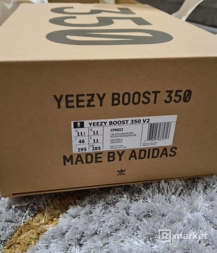 Yeezy boost 350 v2 bred