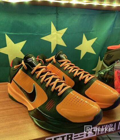 Nike Kobe 5 Proto Bruce Lee
