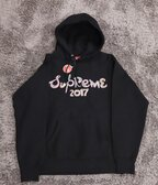 Supreme Brush Script Logo Hoodie Black