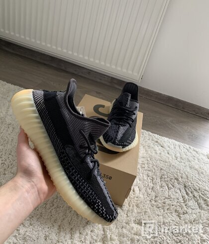 Yeezy Boost 350 Carbon