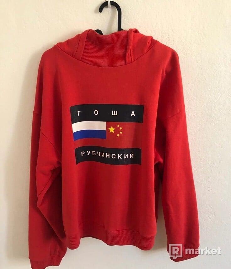 Gosha Rubchinskiy flag hoodie