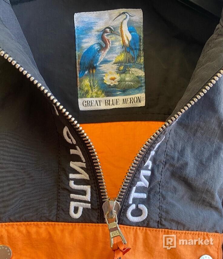 Heron Preston CTNMB Turtle (WINDBREAKER)