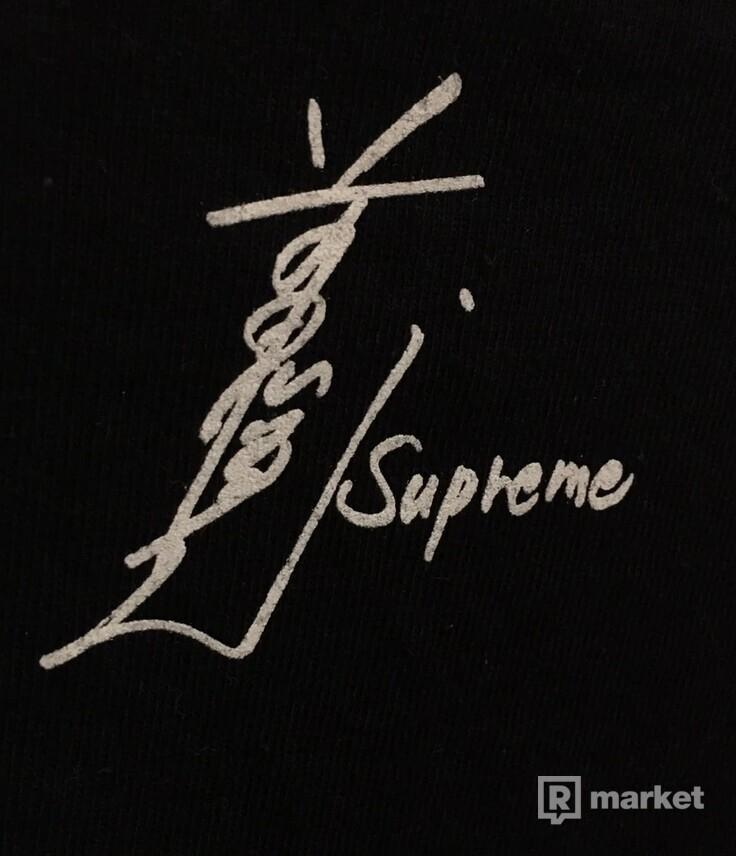 Supreme Toshio Maeda Touch tee F/W 15