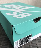 Nike SB Dunk Low J-Pack Shadow EU42/US8.5