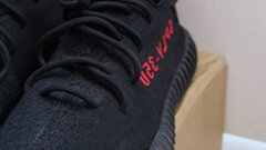 "Adidas Yeezy Boost 350 V2 ""BRED"""