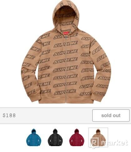 supreme zip up repeat hoodie