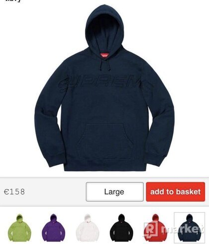 Supreme set in logo hooded sweatshirt