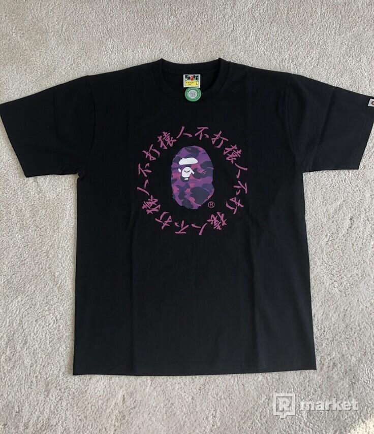 BAPE Color Camo Kanji Logo Tee Black/Purple