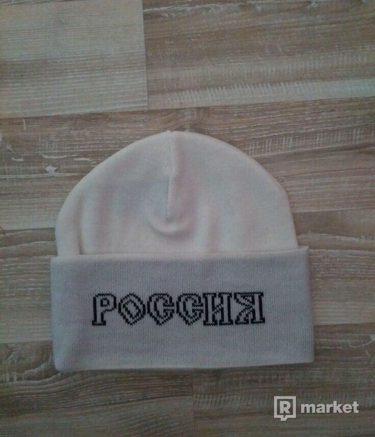 Gosha Rubchinskiy x adidas hat