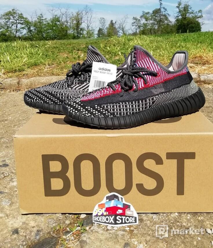 """Adidas Yeezy Boost v2 350 """"Yeichel"""""""