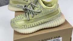 Adidas Yeezy Boost 350 V2 Antlia KIDS