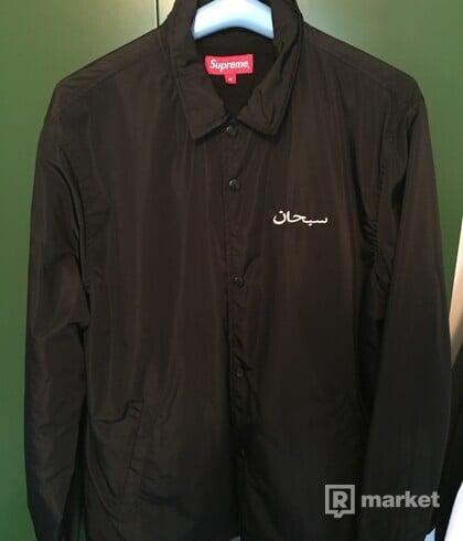 Supreme Arabic Logo Coaches Jacket