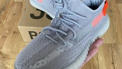 Yeezy Boost 350 V2 Tail Light 44 2/3