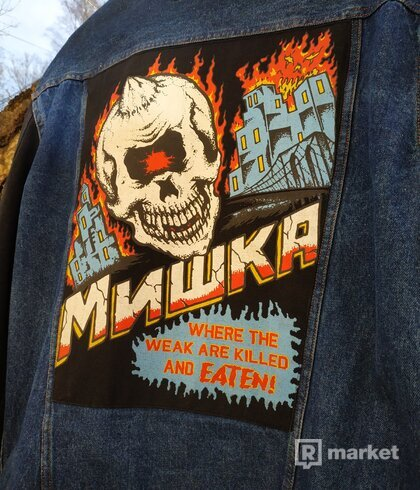 MISHKA Denim Jacket (limited edition)
