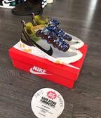 Nike React Element 87 Moss