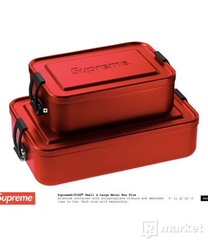 Supreme Storage Box | Red