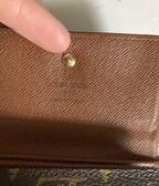 Louis Vuitton wallet penazenka
