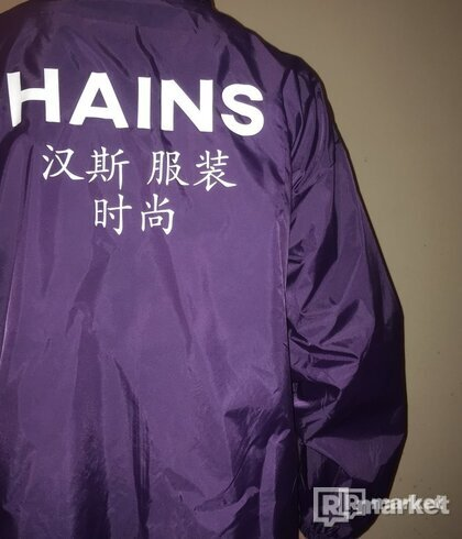 HAINS CLOTHING WINDBREAKER