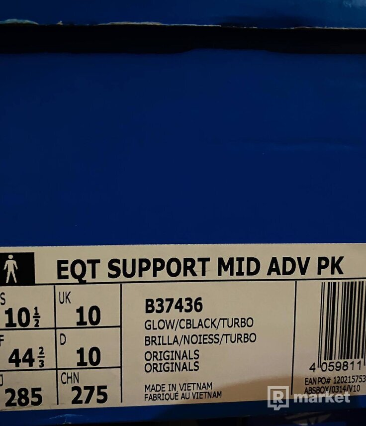 Adidas EQT Support MID ADV PK