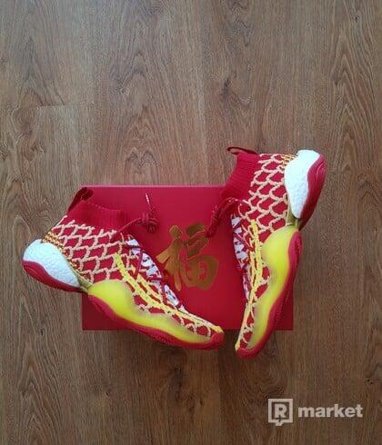 Adidas BYW x Pharrell CNY