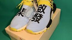 Adidas NMD Human Race PW Solar