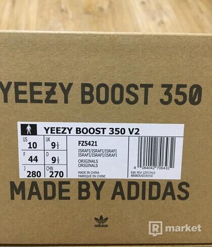 Adidas yezzy 350 Israfi