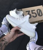 Adidas yeezy 350 cream