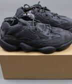 Adidas Yeezy Ultility Black