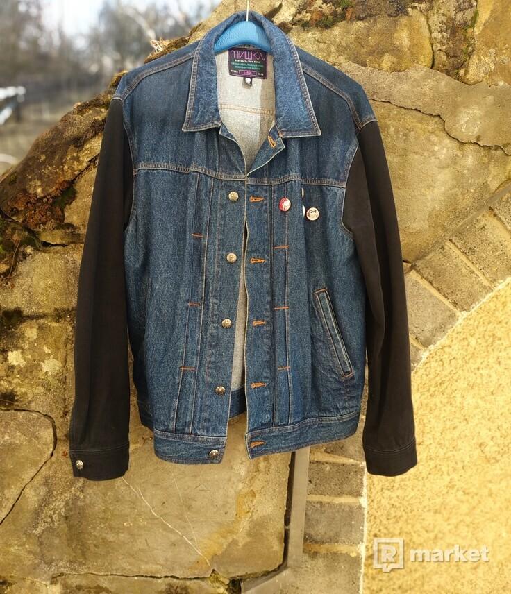 MISHKA Denim Jacket (limited edition)