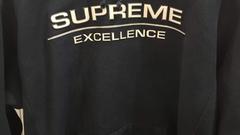 Supreme hoodie ZA STEAL