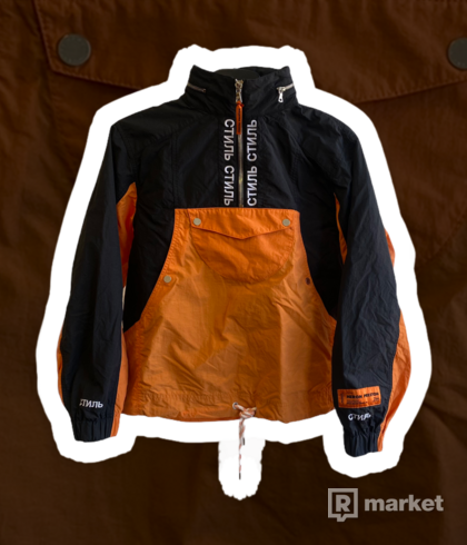 Heron Preston CTNMB Turtle (WINDBREAKER)