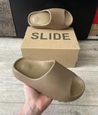 Yeezy Slides Core