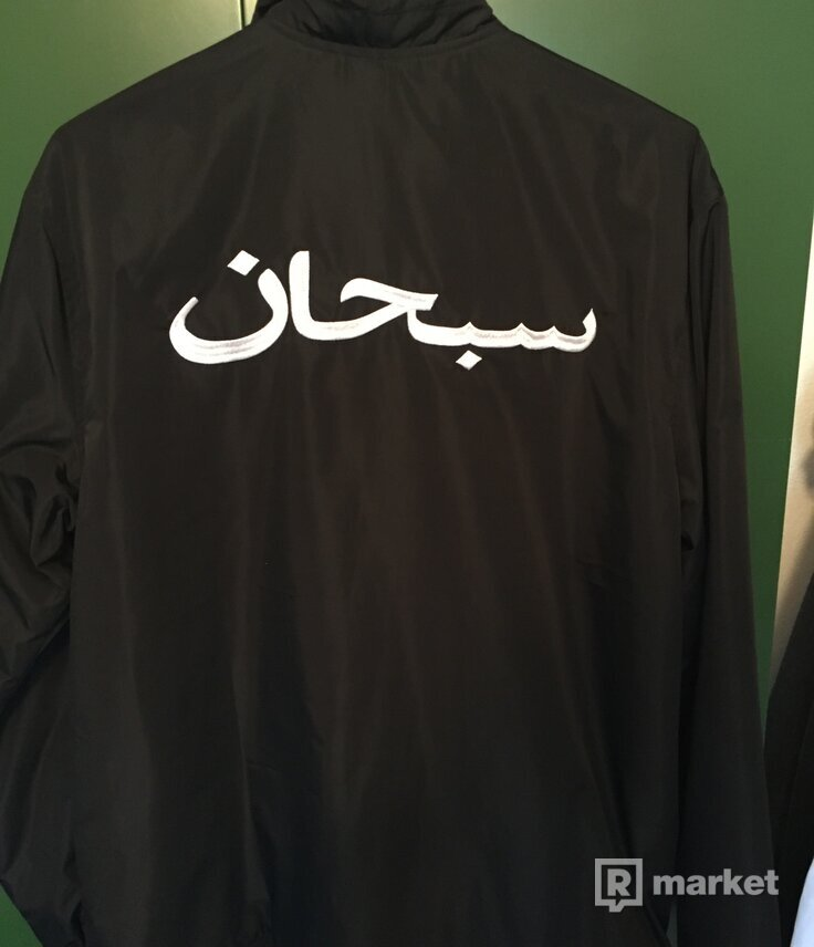 Supreme Arabic Logo Coaches Jacket