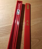 Supreme chopsticks FW17