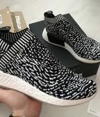 "Adidas NMD CS_2 ""Zebra"" v.42 + v.44"