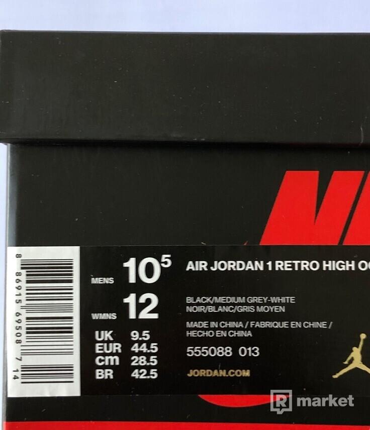 Air Jordan 1 OG / Shadow