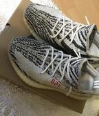 """Adidas Yeezy boost 350 """"zebra"""""""