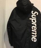 Supreme Sideline Logo 2 Tone jacket