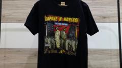 Supreme Capone N Noreaga War Report tričko