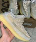 Adidas Yeezy Boost 350 Natural