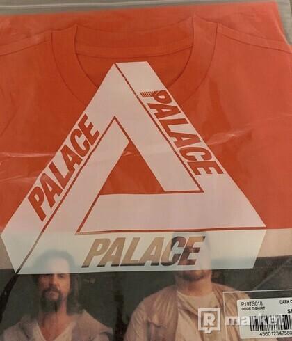 Palace bell man tee S M