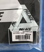 """Palace  TRI - TO - HELP T-SHIRT - """"BABY BLUE"""""""