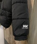 HH reversible down jacket