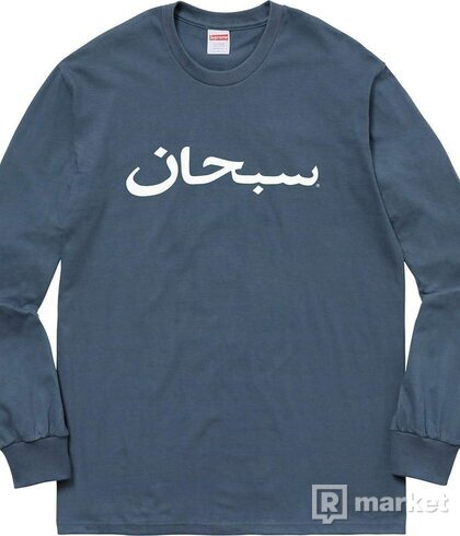 Supreme Arabic logo L/s