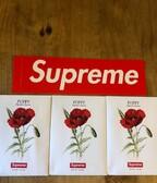 Supreme poppy seeds