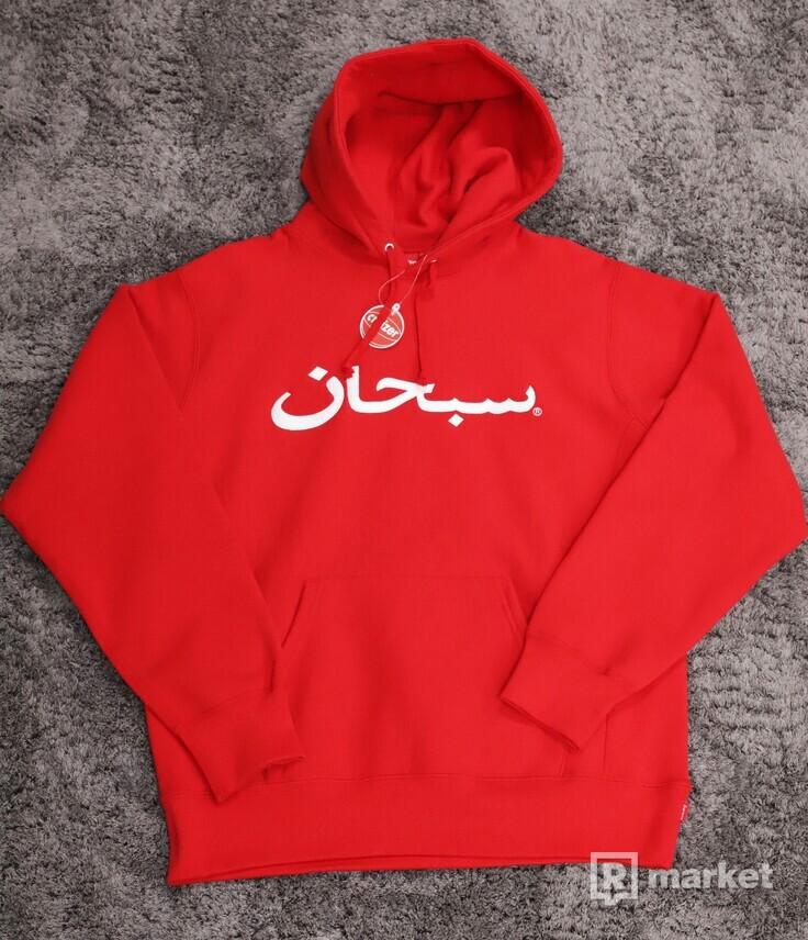 Supreme Arabic Logo Hoodie Red