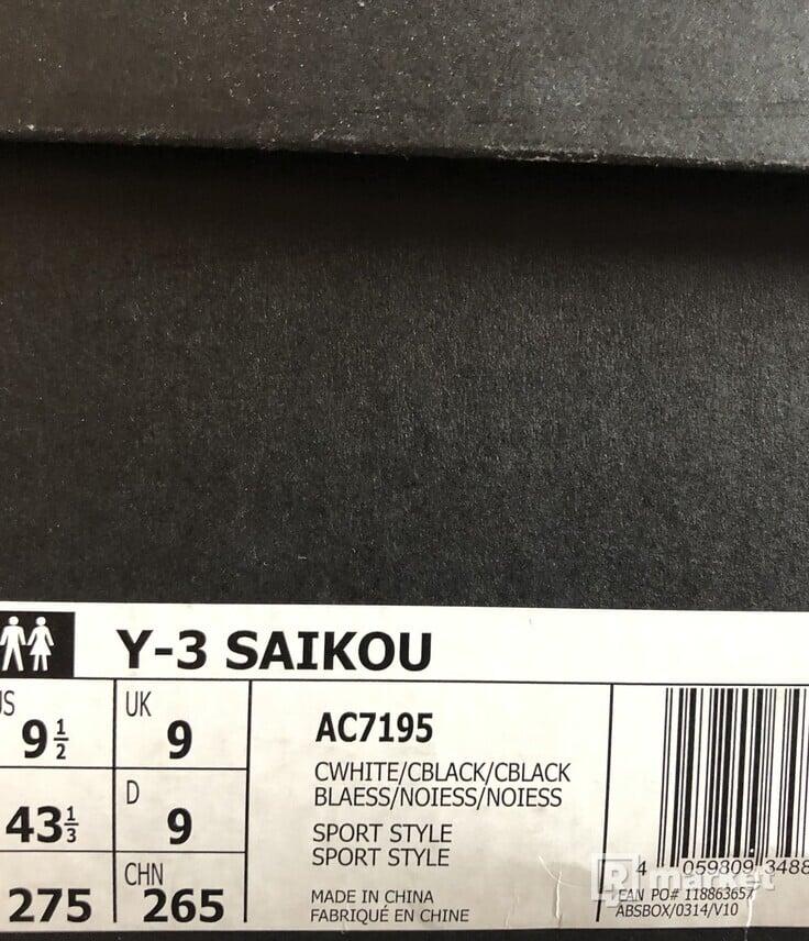 NOVÉ Y-3 Saikou /Core White/